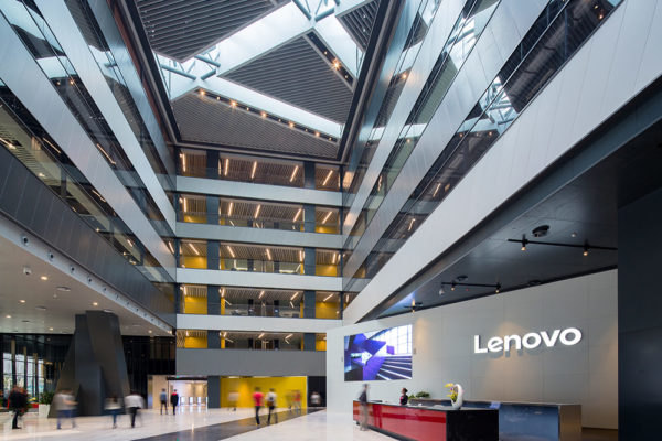 Lenovo Global Headquarters